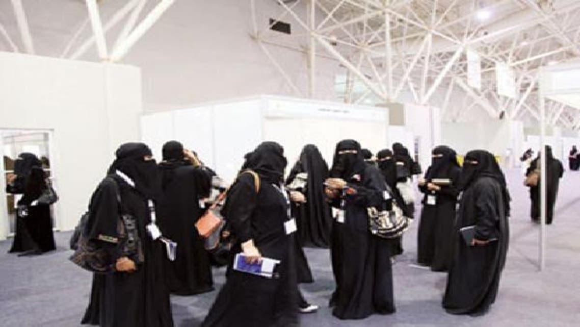 """السعوديات يهربن من التسويق بسبب \\""""تشويه السمعة\\"""""""