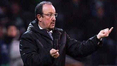 بنيتيز يتعهد بإسكات منتقديه في مباراة فولهام