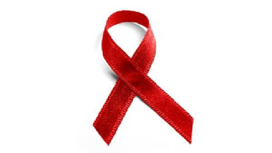 نصف مليون عربي في قبضة الإيدز
