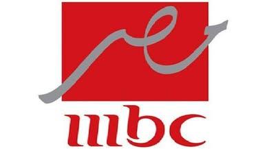 """هؤلاء نجوم الدراما المصرية على """"MBC"""" في رمضان"""