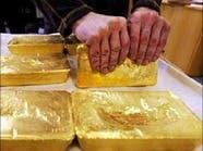 سنتامين تخفض إنتاجها السنوي المستهدف من الذهب بـ25%