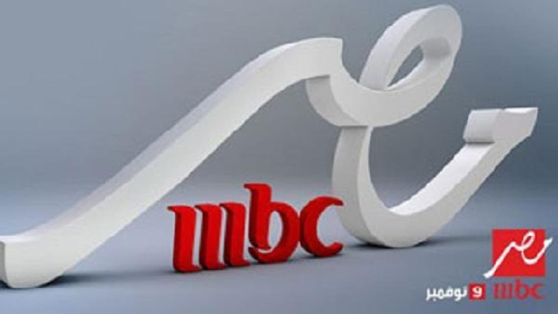 MBC Egypt sets to showcase a full range of programs, series, and movies. (MBC)