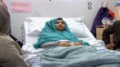 الطالبة الباكستانية ملالا تتعافى وتقترب من نوبل