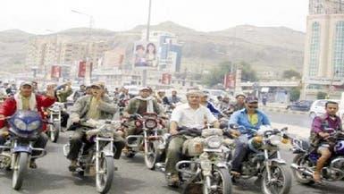صنعاء تعلن الحرب على الدراجات النارية