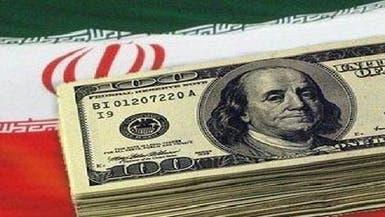 العملة الإيرانية تهبط مجددا أمام الدولار الأميركي
