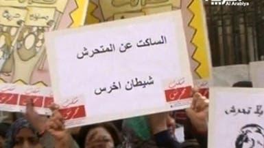 مصريات يواجهن التحرش بتعلم فنون الدفاع عن النفس