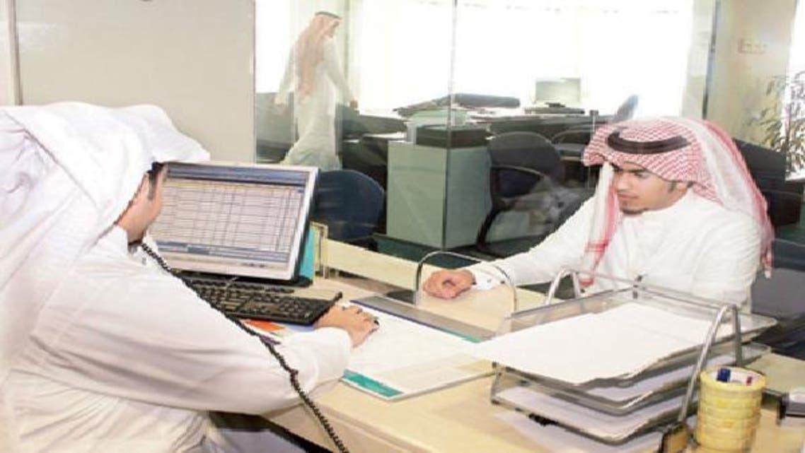 قروض البنوك السعودية للقطاع الخاص بـ928 مليار ريال