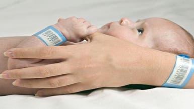 مستشفى بجدة يرفض تسليم مولود بعد ضياع أسورة الأم
