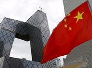 الصين تفاجئ الأسواق بعدم تباطؤ اقتصادها في الربع الأول