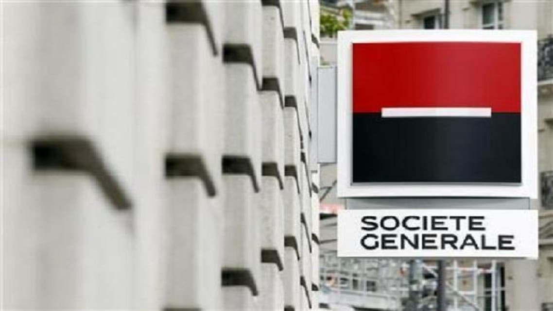 Societe Generale approaches a $2.6 billion deal with Qatar National Bank through selling the majority of its stake placed in an Egyptian bank. (Reuters)