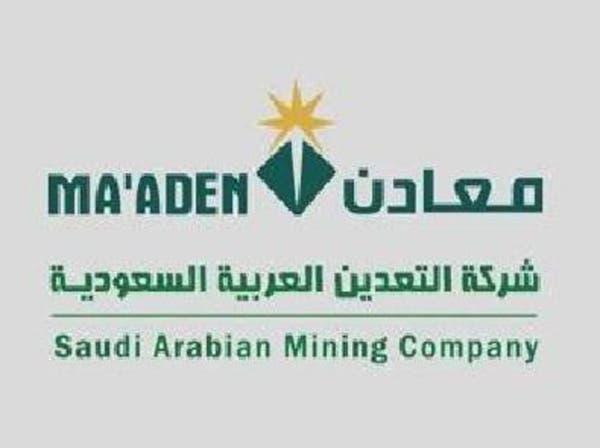 الرئيس التنفيذي: معادن السعودية تنوي رفع طاقة إنتاج الأسمدة