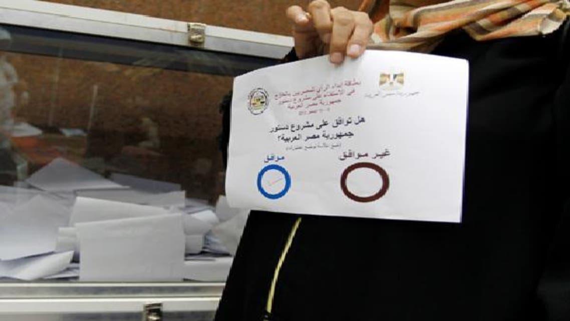 20 ألف مصري بالخارج صوتوا في أول أيام الاستفتاء على الدستور