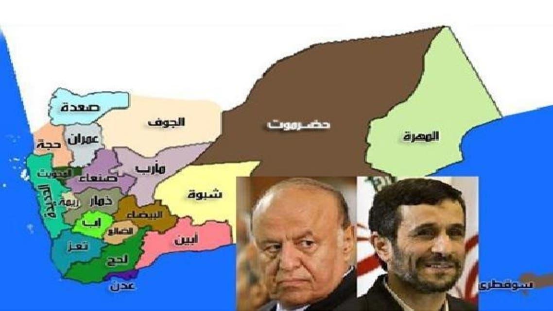 یمن میں ایرانی منصوبہ