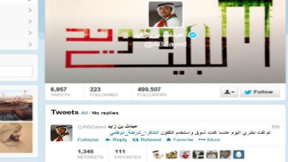 مرور أبوظبي يوجه ملاحظة إلى وزير الخارجية الإماراتي