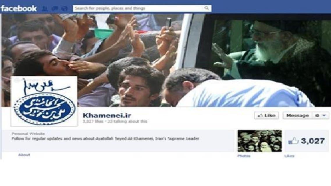 ایران میں پراکسی کے بغیر سماجی رابطوں کی سائٹ تک رسائی ممکن نہیں