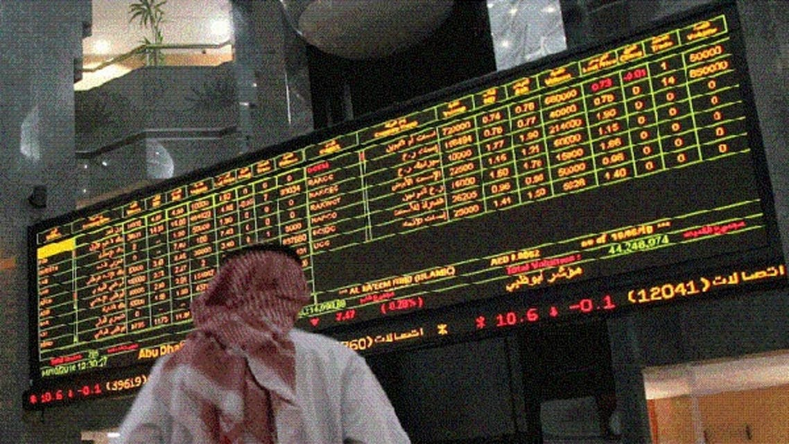 Emirates Bourse rises after Drake and Scull (DSI) won a new contract in Saudi Arabia valued at $719.96 million.(Reuters)
