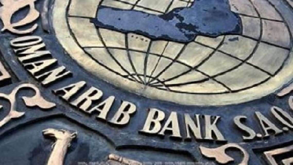 Oman International Development and Investment Co (Ominvest) aims for a possible stakes sale in Oman Arab Bank. (Reuters)