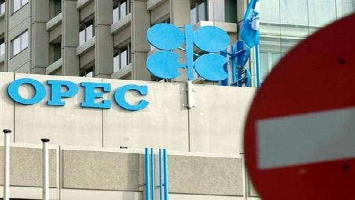 OPEC said its members would take steps, if necessary, to ensure market balance and reasonable price levels. (Reuters)