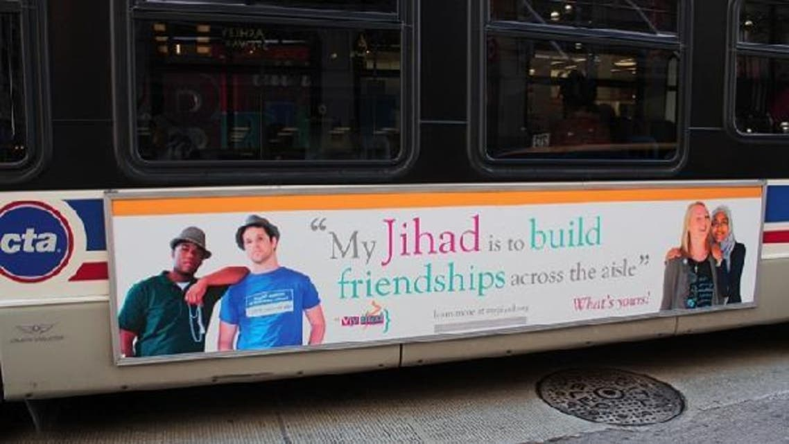""\""""My Jihad\"""" campaign was sparked by AFDI/SIOA's series of hateful ads against Muslims(MyJihad.org).""1138|641|?|en|2|2eecfa656b00214390a26272f308889a|False|UNLIKELY|0.3664338290691376