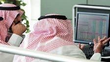 أكبر 10 شركات ربحية في السوق السعودي بالربع الثاني