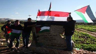 دعوات لهدم رموز إسرائيل بمصر بعد قرار هدم نصب الشهداء بالضفة