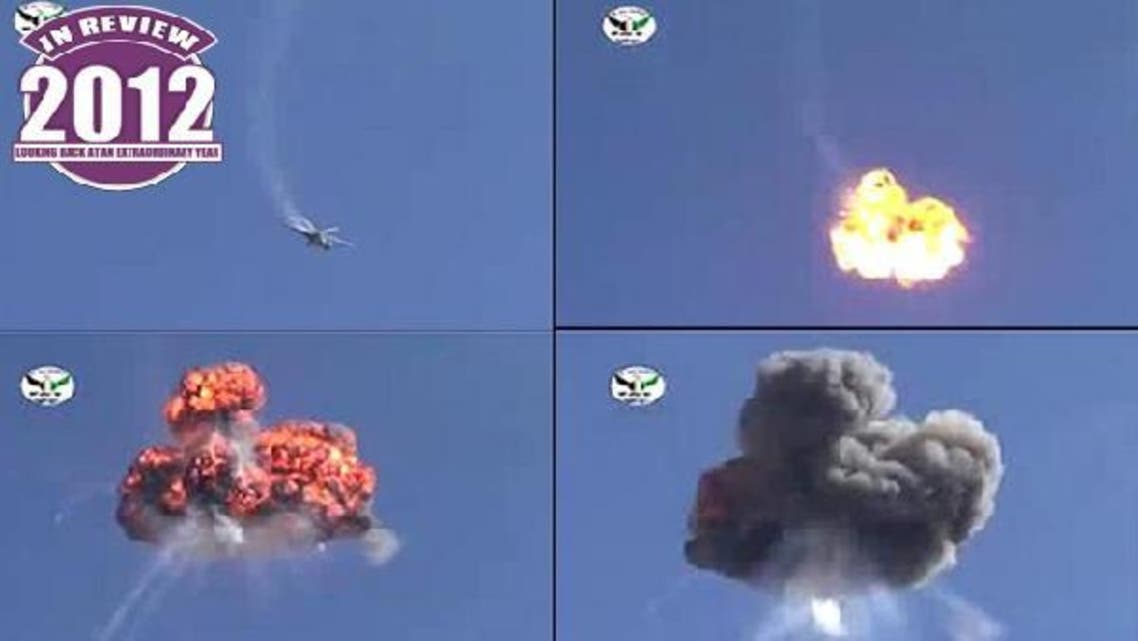 """The FSA relies on the anti-aircraft machine guns including the """"Twin ZU-23"""" to shoot down the aircrafts. (AFP)"""