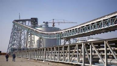 السعودية.. 28 مليار ريال استثمارات قطاع التعدين بـ 2020