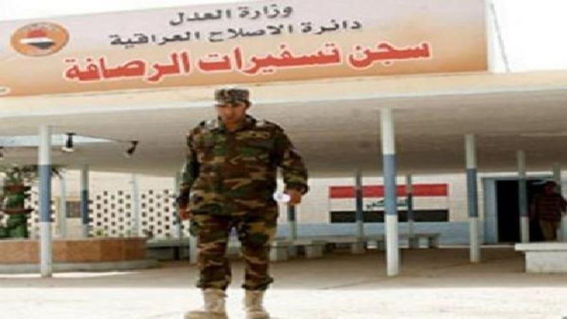 القاعدہ کے اسیر جنگجو کا بغداد جیل میں دھماکا
