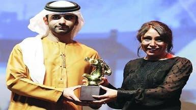 الفيلم السعودي وجدة يتوج كأفضل فيلم عربي بدبي السينمائي