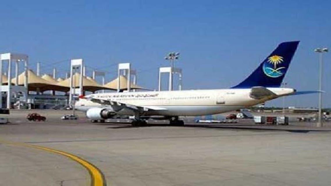 مدينة لصيانة الطائرات في السعودية بـ4 مليارات ريال