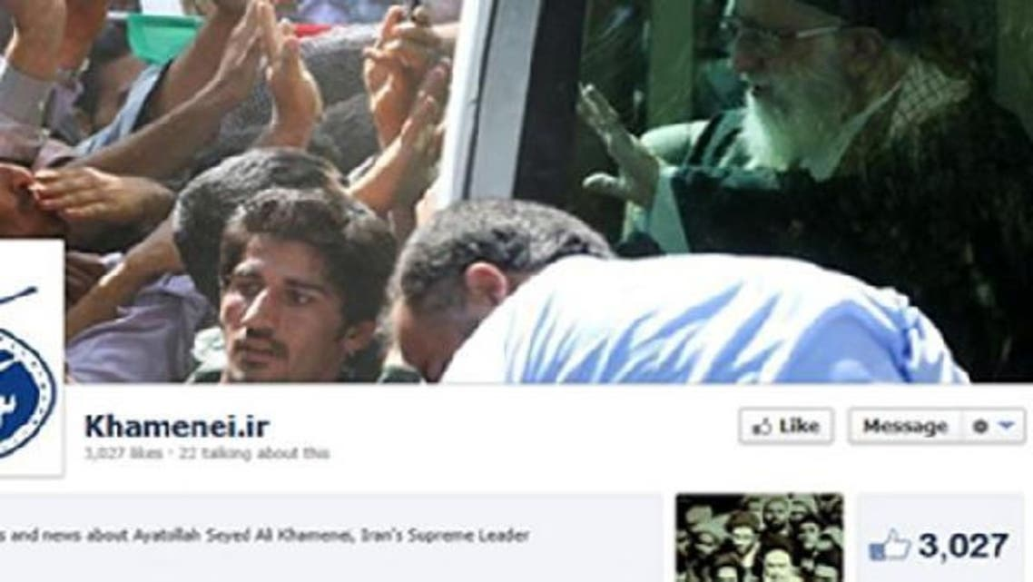 """While there are several other Facebook pages already devoted to Khamenei, the new one - whose number of """"likes"""" quadrupled on Monday to over 1,000 - appeared to be officially authorized, rather than merely the work of admirers. (Reuters)"""