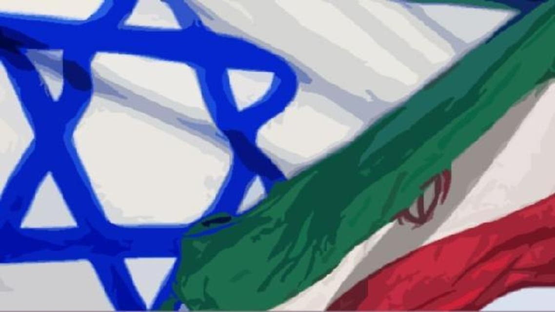Published on Sunday, it comes ahead of a January 22 general election in Israel, which fears arch foe Iran is trying to build a nuclear weapon, although Tehran insists its atomic program is for peaceful purposes. (Al Arabiya)