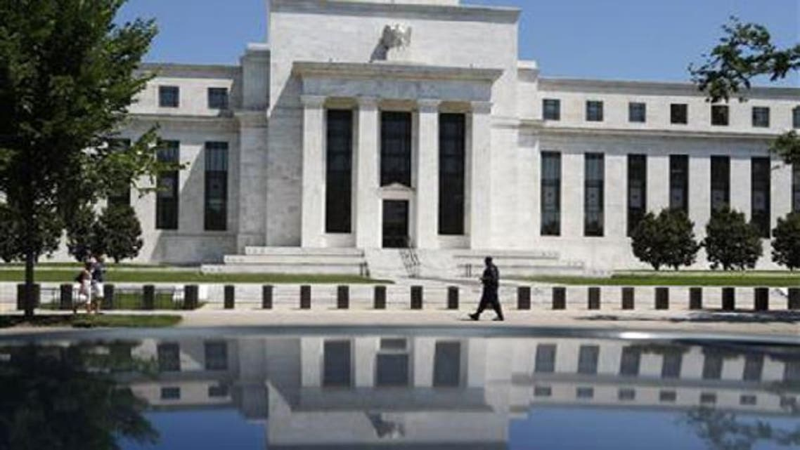 United States Federal Reserve plans to subject large foreign banks to the same rigorous standards applied to U.S. banks. (reuters)