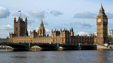 عقارات بريطانيا تخسر 35 مليار دولار في 6 أشهر