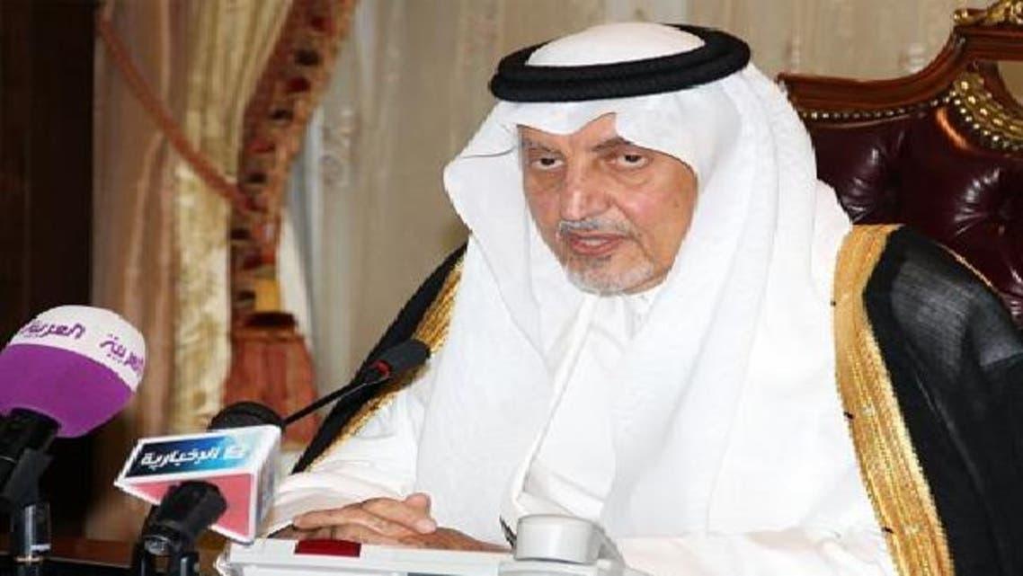 الأمير خالد الفيصل أمير منطقة مكة المكرمة