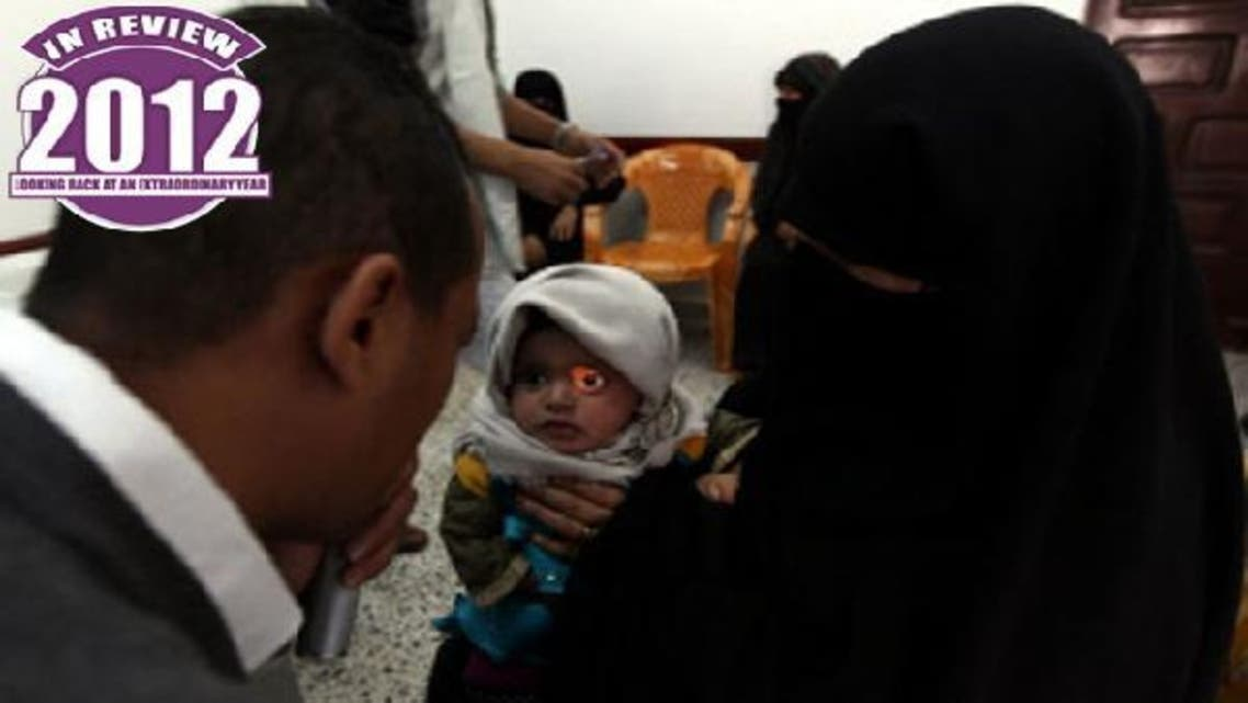About 60 percent of Yemeni children were chronically malnourished and about 15 percent suffer from acute malnourishment. (AFP)