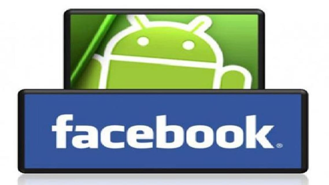 فيسبوك تحدث تطبيقها الخاص لأجهزة أندرويد النقالة