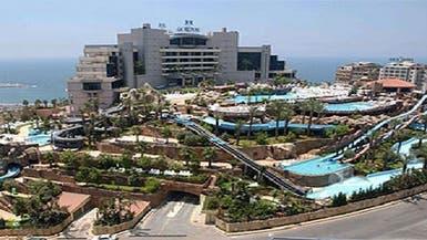 انفجار الأشرفية يكبّد اقتصاد لبنان 230 مليون دولار