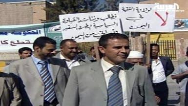 الكشف عن جواسيس إيرانيين وسوريين في اليمن