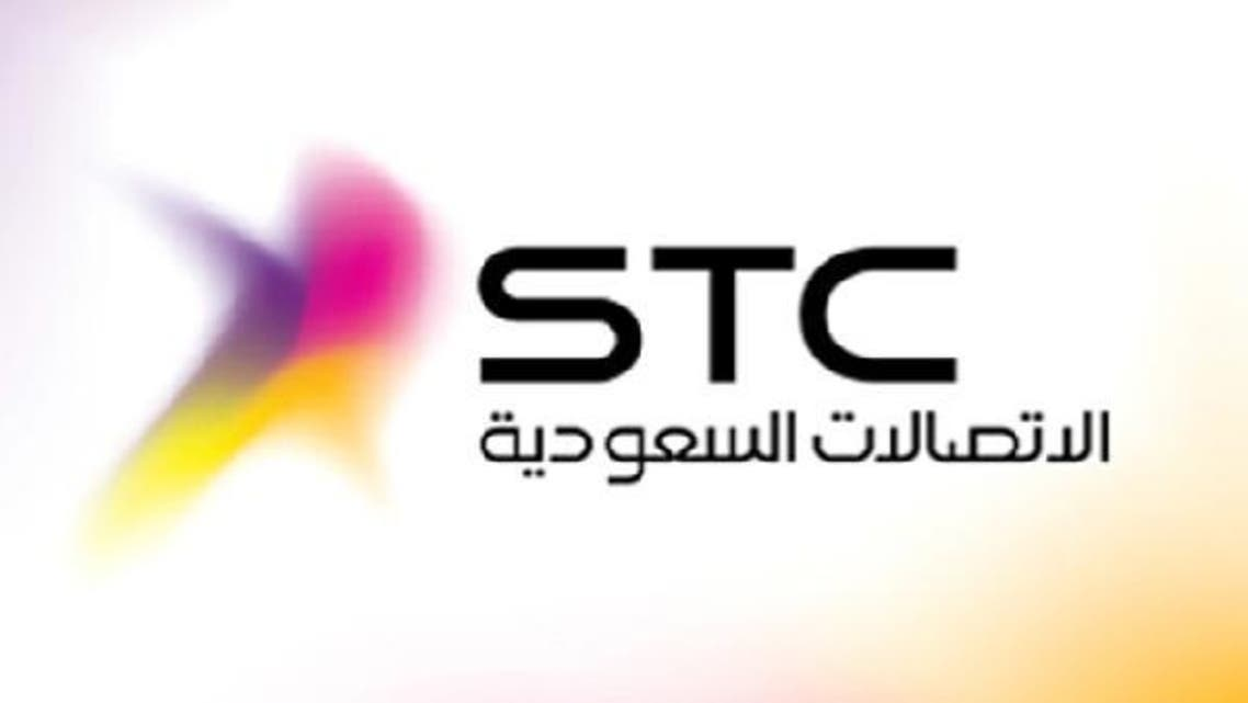 Saudi Telecom on Saturday said the increase in net profit was because of growth in broadband and business sector services as well as higher revenue from international operations. (Reuters)
