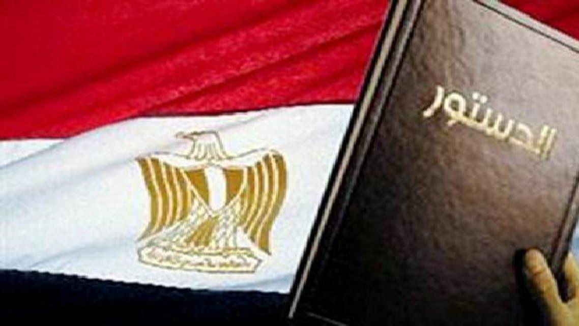 """حملة \\""""اعرف دستورك\\"""" لتعريف المصريين بالدستور الجديد"""