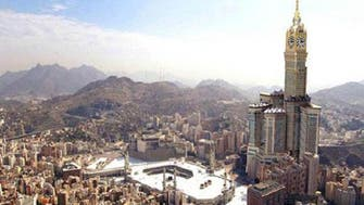 The price of pilgrimage Hajj VIP packages