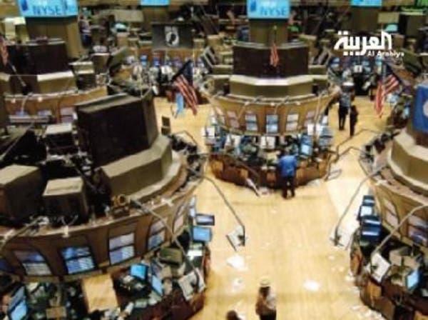 مخاوف الركود تشطب 20 مليار دولار من رصيد الأسهم العالمية