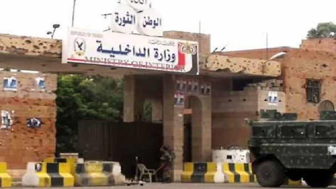 """مبنى \\""""الداخلية\\"""" اليمنية لم يسلم من قذائف المسلحين القبليين"""