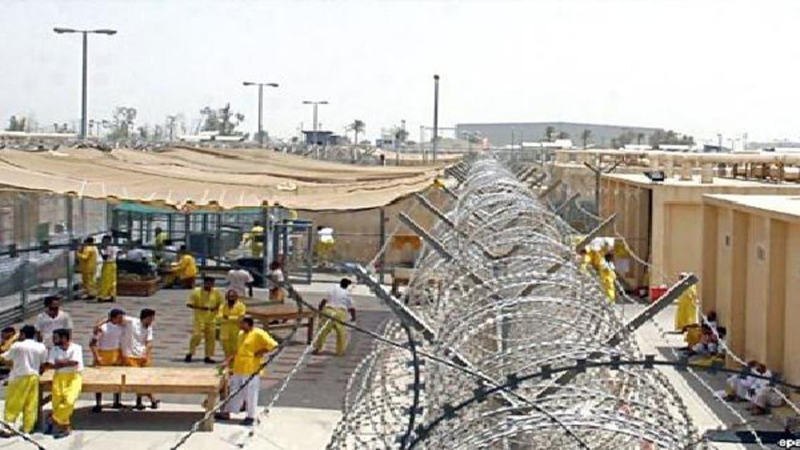 سجن كروبر