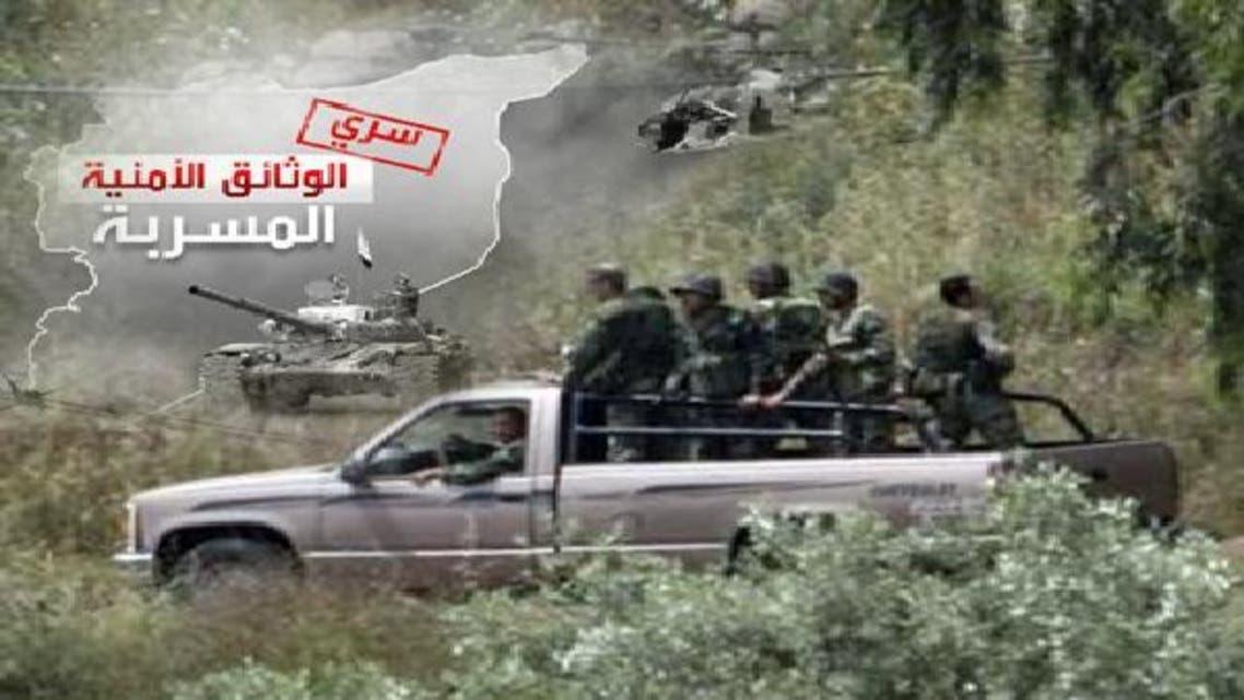 أوامر سورية بمراقبة النظام الأردني وقتل المنشقين