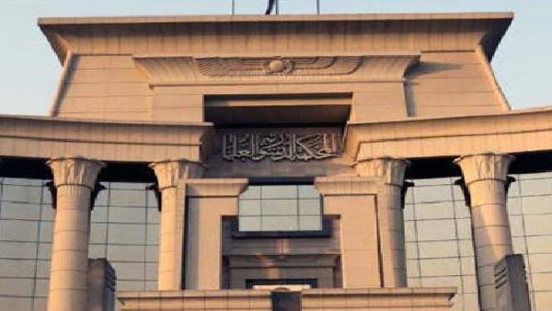 الدستورية العليا ترفض مسودة الدستور المصري الجديد
