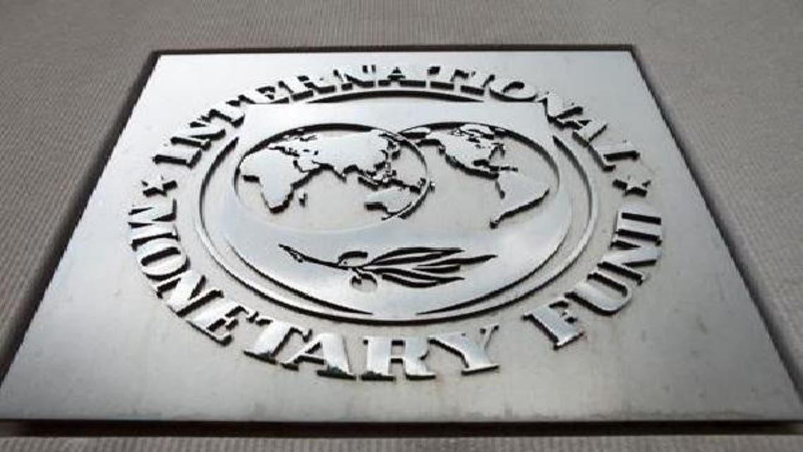 صندوق النقد يدعو السعودية لمراجعة آلية دعم الطاقة
