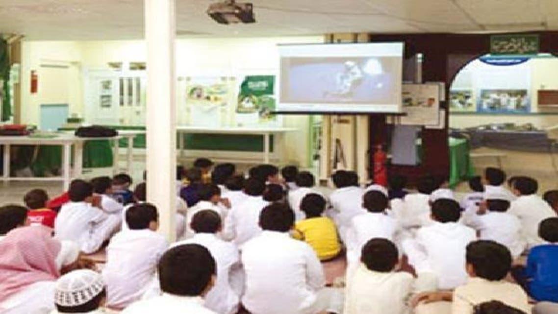 """الطلاب أثناء مشاهدة \\""""قفزة فيليكس\\"""""""