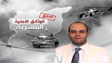 وثيقة مسربة الأسد أمر باغتيال نجل المفتي حسون